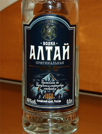 Discovering vodka. Part III, Altai Original Vodka