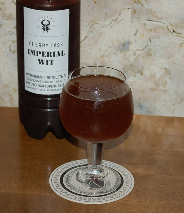 Cherry Cask Imperial Wit