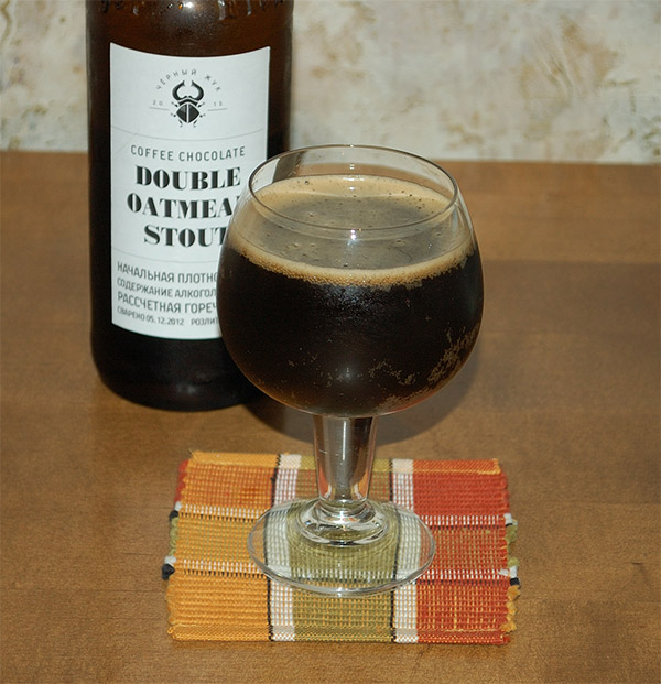 Coffee Chocolate Double Oatmeal Stout