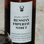 Drunk Cherry Russian Imperial Stout